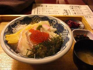 活〆真鯛といくら丼