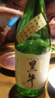 黒牛 純米