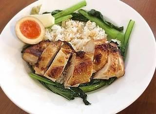みそ漬けチキンのオーブン焼きと小松菜のご飯