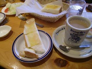 カフェオーレ(モーニングサービス)
