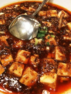 重慶マーボー豆腐