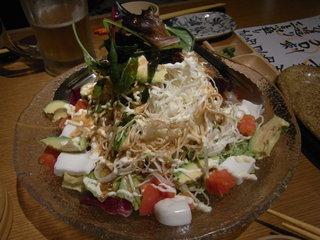 地豆豆腐とアボカドのサラダ