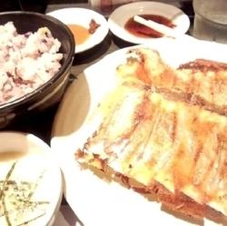 特製餃子定食