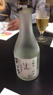 彩々亭オリジナル焼酎