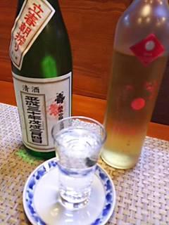 日本酒 山形 千代寿 立春朝搾り