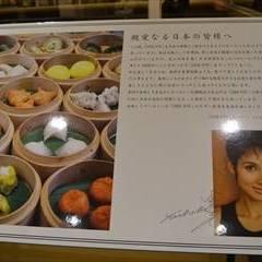 DIM JOY 武蔵小杉店