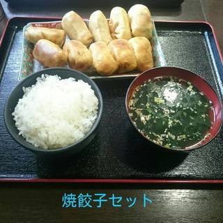 焼餃子セット
