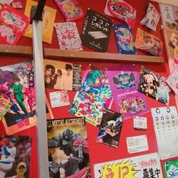 京都 駄菓子 バー 京都で昼飲みは駄菓子が人気の面白いお店「駄菓子バーA