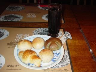 パン食べ放題セット