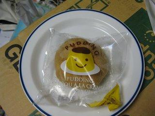 プリンシュークリーム