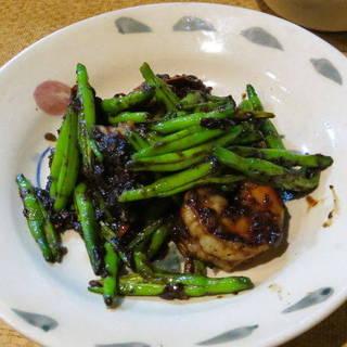 海老と金針菜のトーチー炒め