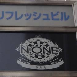 BAR N.ONE