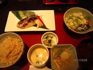 本日のお魚料理 西京焼