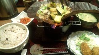 朴葉味噌定食