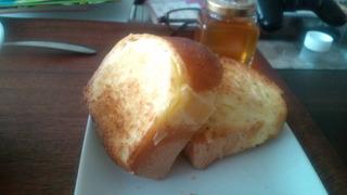 オレンジデニッシュパン