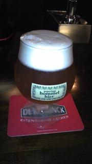 ホンメル生ビール