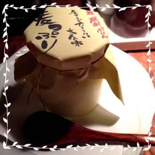 自家製 焼酎ぷりん『麦っぷり』