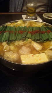 特製もつ鍋