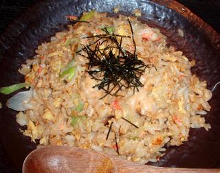 海老アボカド炒飯