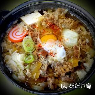 すき鍋うどん