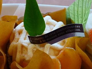 柿のモンブラン