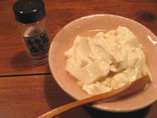 梅み月自家製豆腐