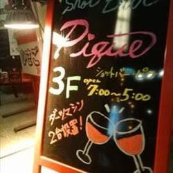 Bar Pique