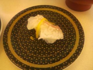 柚子塩炙り真鯛