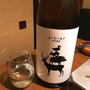 日本酒 gibier