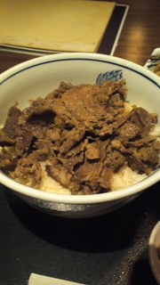 焼き牛丼定食