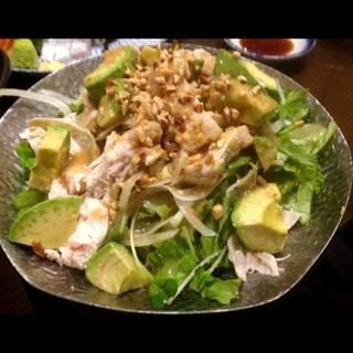 蒸し鶏とアボカドの胡麻サラダ