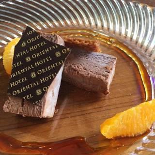 ダークチョコレートとオレンジのセミフレッド