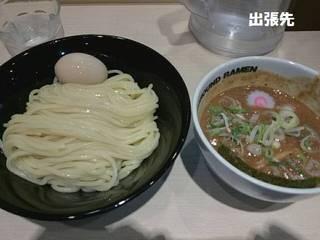 つけめん(濃厚) + 味玉