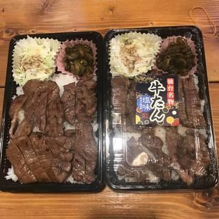 仙台名物牛タン弁当