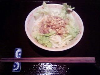 ベトナム風混ぜご飯