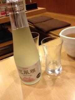 日本酒(花風雅)