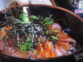 ビンチョウマグロ丼