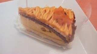 北海道えびすかぼちゃのケーキ