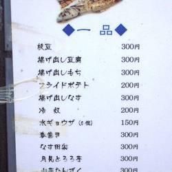 手作り洋食の店ぱらんて