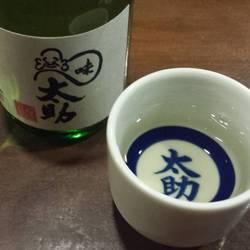 冷酒 味太助
