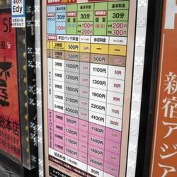 カスタマカフェ 歌舞伎町店