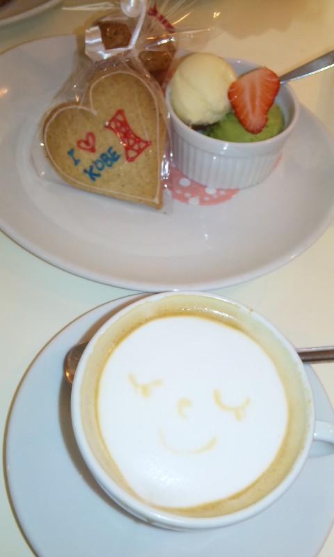 美味しくてかわいいカフェオレ