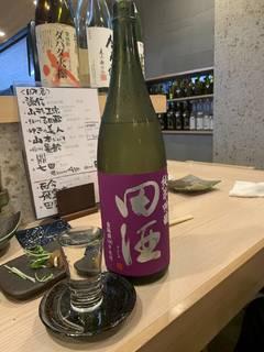 田酒 純米吟醸古城乃錦