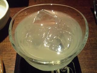 にごり柚子酒