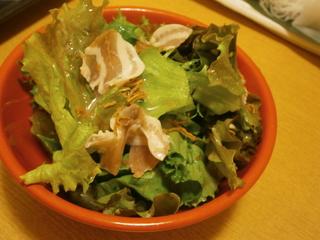 尼崎産無農薬レタスと生ベーコンのサラダ