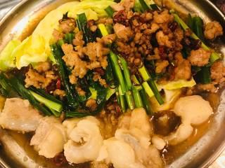 名古屋台湾鍋