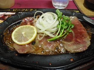 レモンステーキ定食