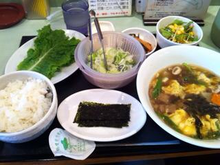 テールスープ定食