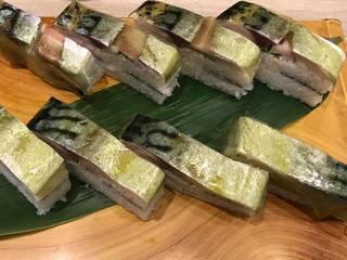 鯖・棒寿司