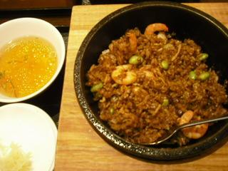 海老の石焼炒飯
